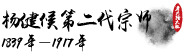 mt-3-laoliulu